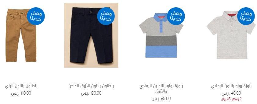 ملابس العيد من مذركير اولاد